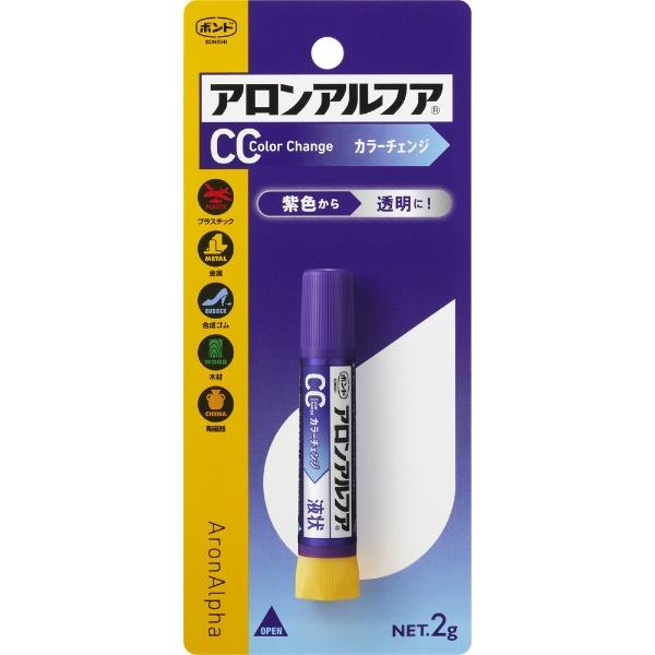 コニシコニシアロンアルファカラーチェンジ液状05501
