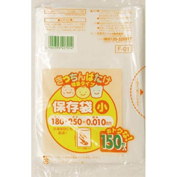 日本サニパックSANIPAKサニパックF−01きっちんばたけ保存袋(小)半透明150枚F−01−HCL