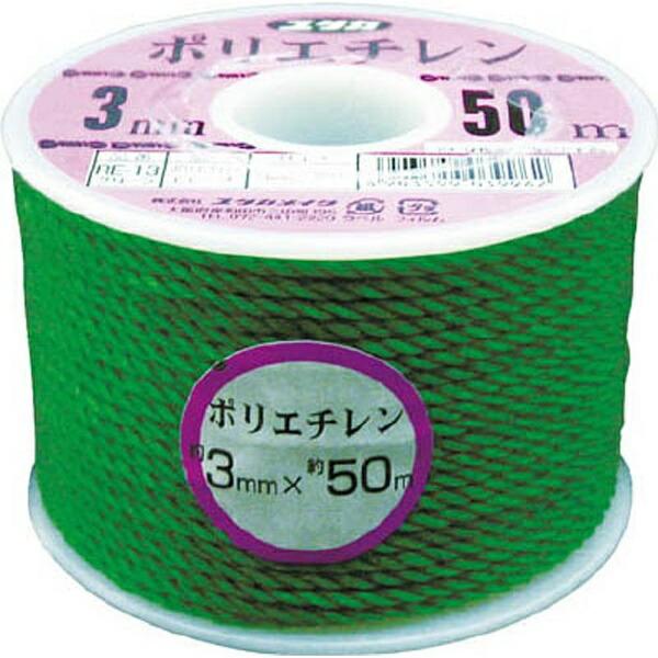 ユタカメイクYUTAKAユタカロープPEカラーロープボビン巻4mm×30mグリーンRE−23