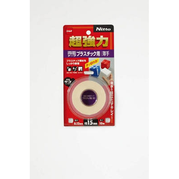 ニトムズNitomsニトムズ超強力両面テーププラスチック用薄手15×10T4550