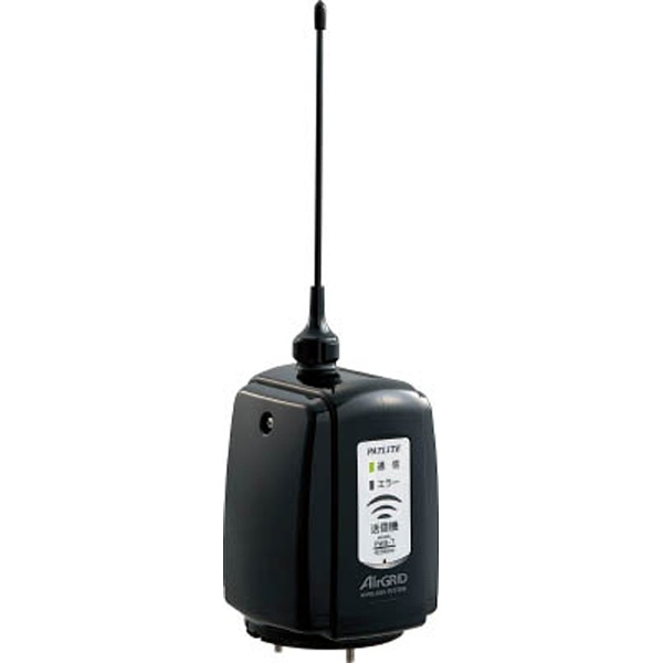 パトライトPATLITEパトライトワイアレスコントロールユニット高速版送信機タイプ白PWS−TTN−W