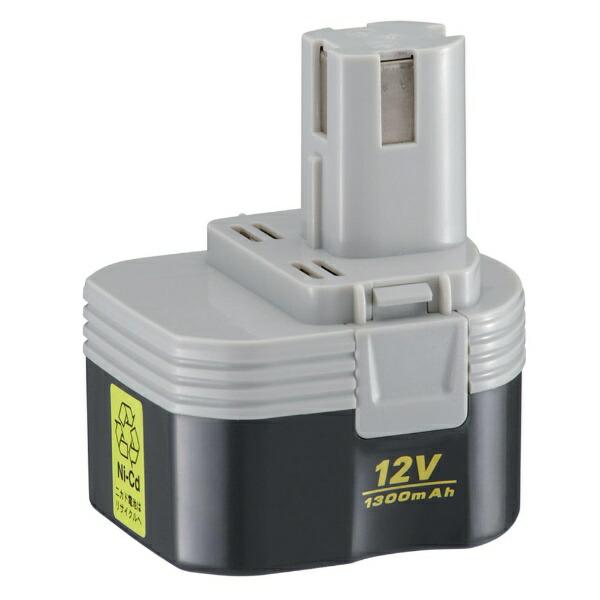 リョービRYOBIニカド電池パック12V1300mAhB-1203F2