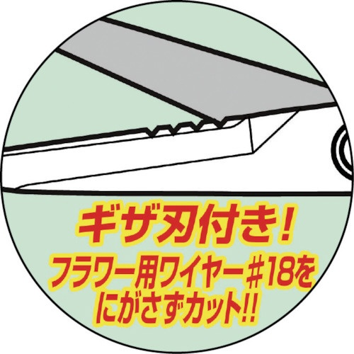 近正CHIKAMASAチカマサアレンジはさみフッ素ホワイトCRI−360SFW