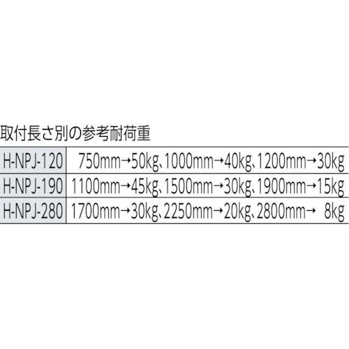 アイリスオーヤマIRISOHYAMAIRIS強力伸縮棒H−NPJ−120ホワイトH−NPJ−120
