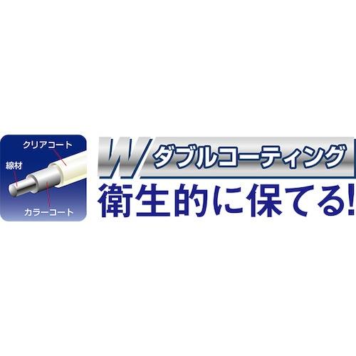 アスベルASVELPOSENポゼ縦横兼用Wコート水切りスリムシルバー553189