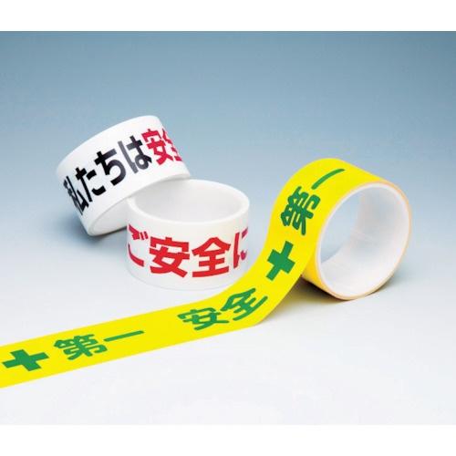 日東Nitto日東プリントラインテープE−SDP50mm×50m立入禁止50E−SDP21