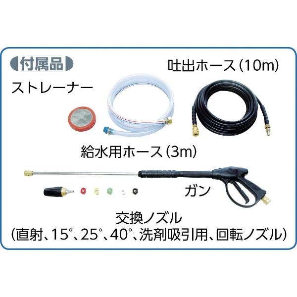 工進KOSHIN工進エンジン式高圧洗浄機JCE−1510UK【メーカー直送・代金引換不可・時間指定・返品不可】