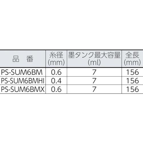 TJMデザインタジマパーフェクト墨つぼBOM6mXPS−SUM6BMX