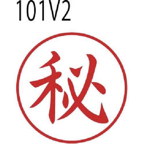 シヤチハタShachihataシャチハタXスタンパーE型赤秘タテXEN−101V2