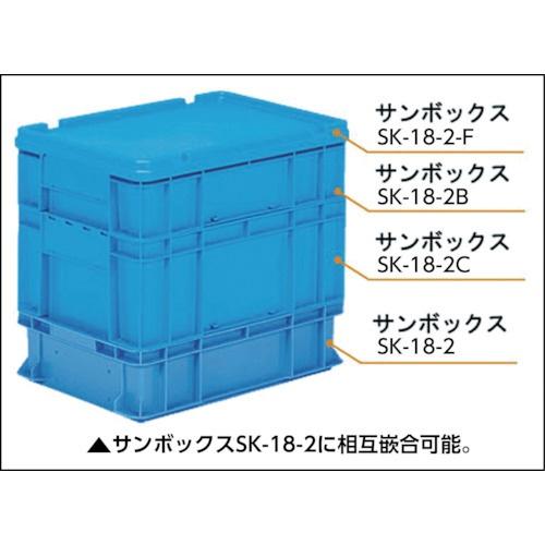 三甲サンコーサンコーサンボックス#18−2CブルーSK−18−2C−BL