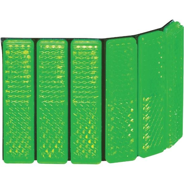 キャットアイCATEYEキャットアイレフテープ50mm×70mm緑RR−1−G6P