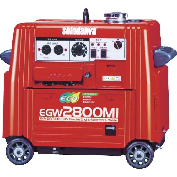 やまびこYAMABIKO新ダイワエンジン溶接機・兼発電機135AEGW2800MI【メーカー直送・代金引換不可・時間指定・返品不可】