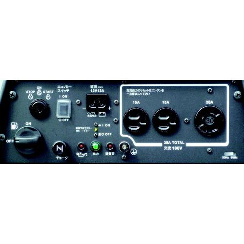 やまびこYAMABIKO新ダイワ防音型インバーター発電機2.8kVAIEG2800M【メーカー直送・代金引換不可・時間指定・返品不可】