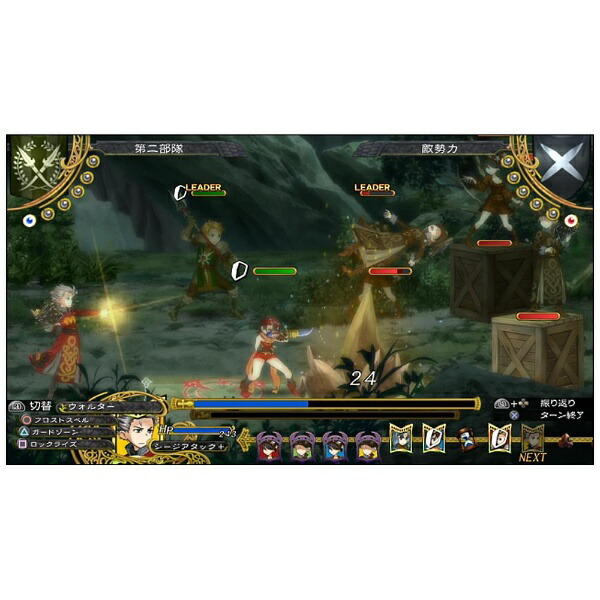 スパイクチュンソフトSpikeChunsoftグランキングダム【PS4ゲームソフト】