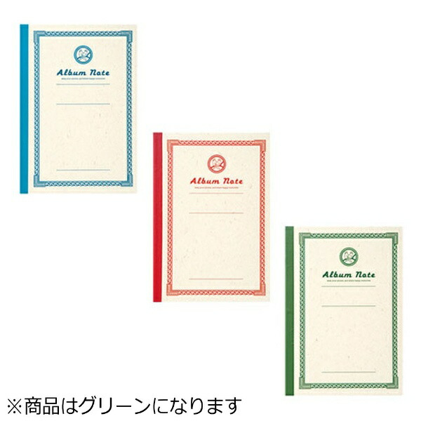 セキセイSEKISEIGPN-01フォトシェアアルバムノート(グリーン)[GPN01]