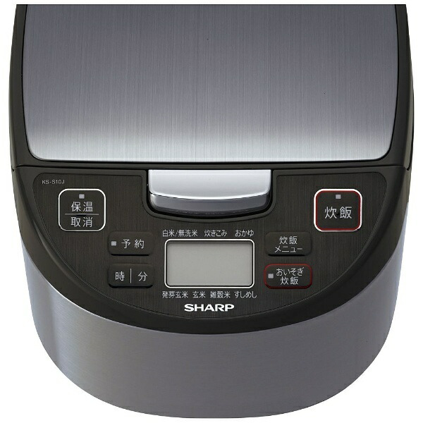 シャープSHARPKS-S10J-S炊飯器黒厚釜&球面炊きシルバー系[5.5合/マイコン][5.5合炊き5合電気釜一人暮らしKSS10J]