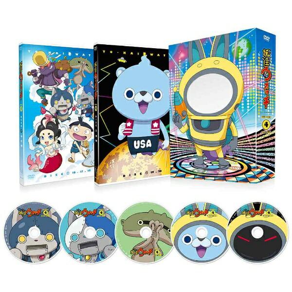 メディアファクトリーMEDIAFACTORY妖怪ウォッチDVD-BOX4【DVD】