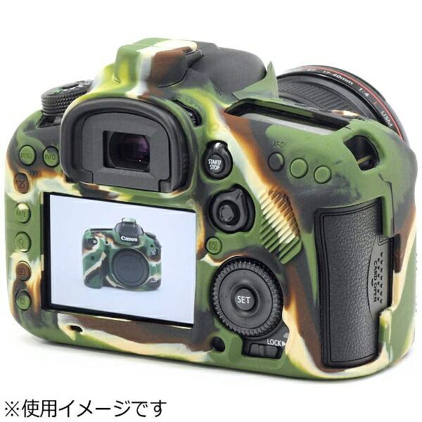 ジャパンホビーツールJapanHobbyToolイージーカバーCanonEOS7DMark2用(カモフラージュ)