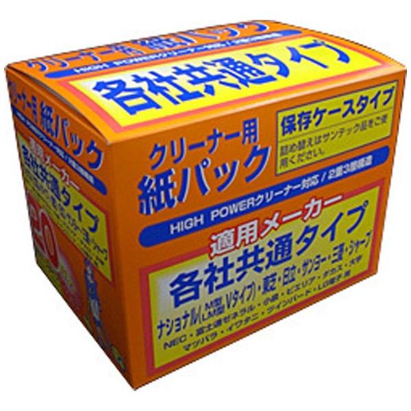 サンテックSUNTECH【掃除機用紙パック】(20枚入)各社共通タイプST-929[ST929]