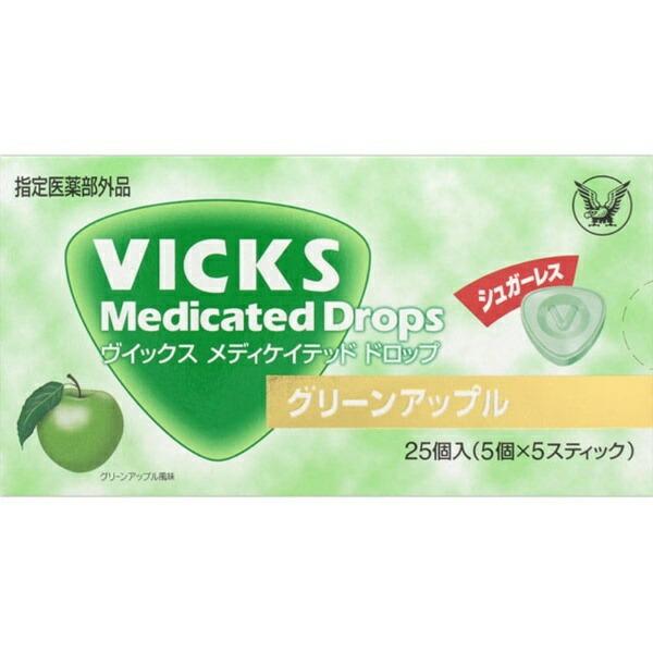 【wtmedi】VICKS(ヴィックス)メディケイテッドドロップシュガーレスグリーンアップル(25粒)医薬部外品〔うがい・トローチなど〕【代引きの場合】大型商品と同一注文不可・最短日配送大正製薬Taisho