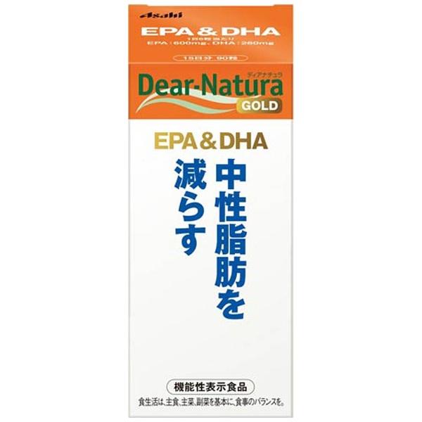 アサヒグループ食品AsahiGroupFoodsDear-Natura(ディアナチュラ)ディアナチュラゴールドEPA&DHA15日分90粒〔機能性表示食品〕【wtcool】