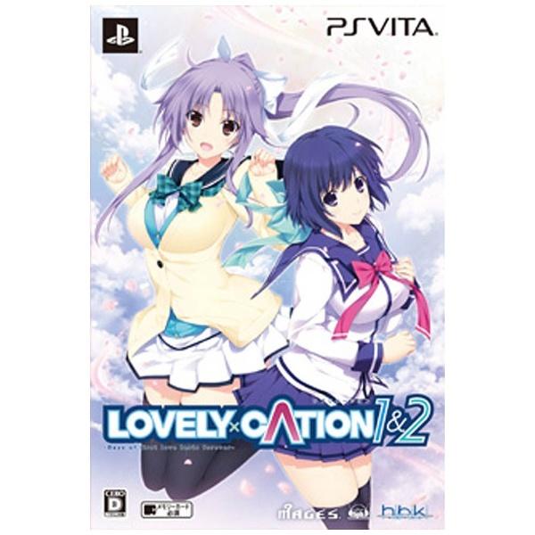 5PBファイブピービーLOVELY×CATION1&2限定版【PSVitaゲームソフト】