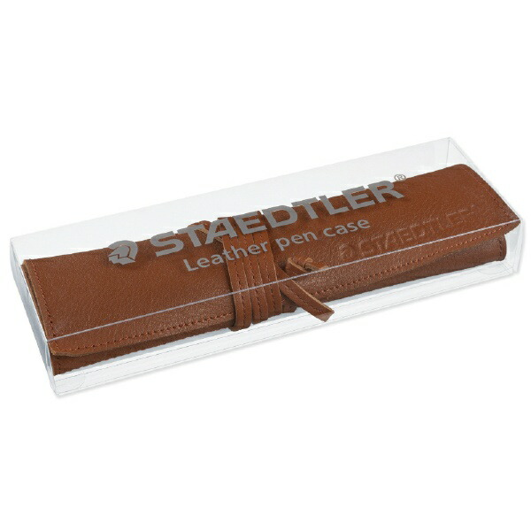 ステッドラー[ペンケース]牛革製レザーペンケースキャメル900LC-CA