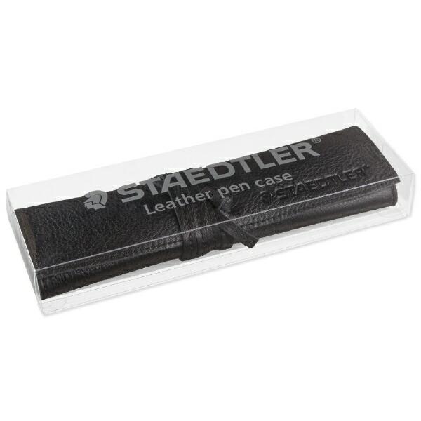 ステッドラーSTAEDTLER[ペンケース]牛革製レザーペンケースブラック900LC-BK