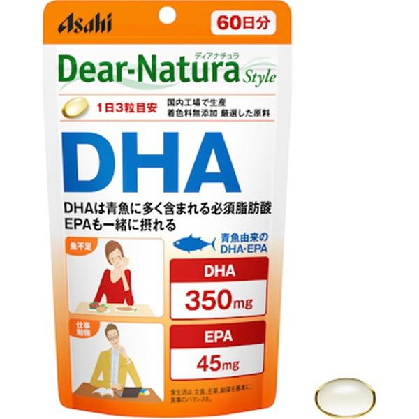 アサヒグループ食品AsahiGroupFoodsDear-Natura(ディアナチュラ)ディアナチュラスタイルDHA(180粒)〔栄養補助食品〕【wtcool】