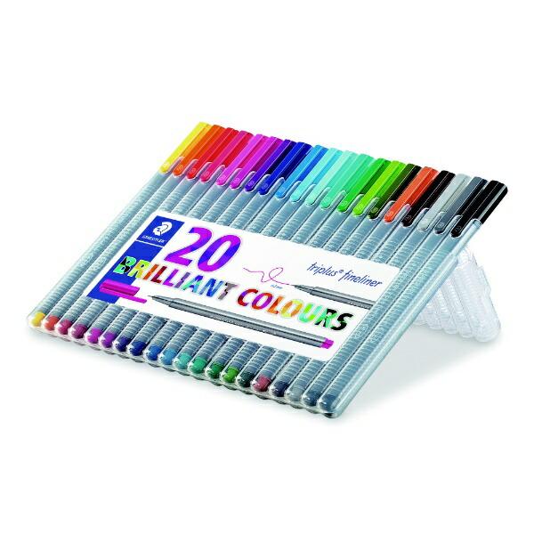 ステッドラーSTAEDTLER[水性マーカー]トリプラスファインライナー・細書きペン20色セット334SB20