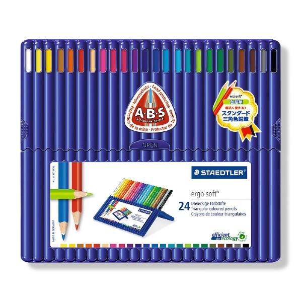 ステッドラー[色鉛筆]ステッドラーエルゴソフト色鉛筆24色セット157SB24