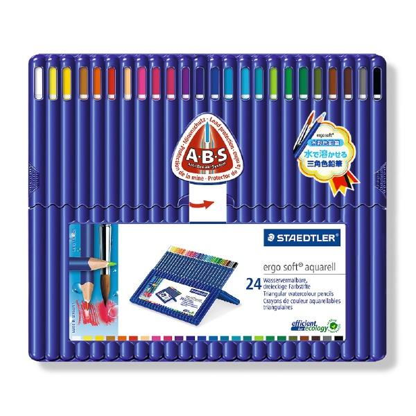 ステッドラーSTAEDTLER[水彩色鉛筆]ステッドラーエルゴソフトアクェレル水彩色鉛筆24色セット156SB24
