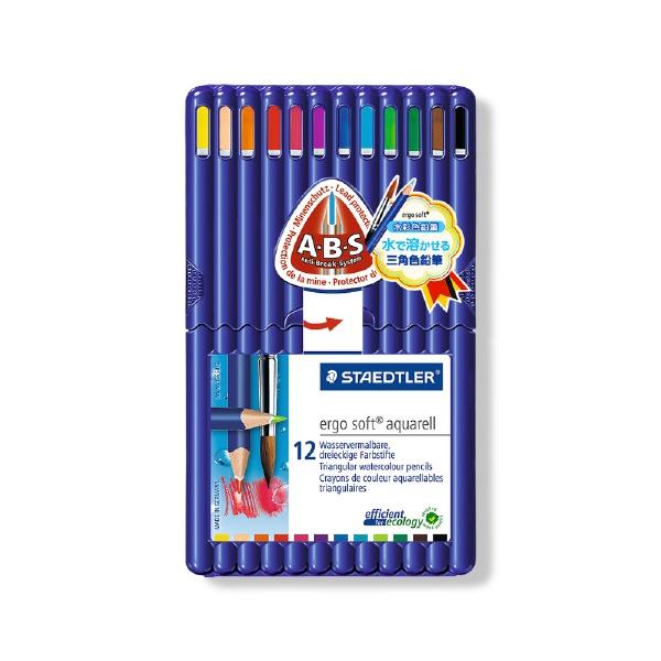 ステッドラーSTAEDTLER[水彩色鉛筆]ステッドラーエルゴソフトアクェレル水彩色鉛筆12色セット156SB12
