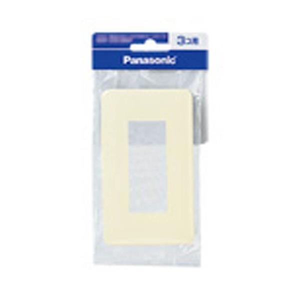 パナソニックPanasonicフルカラーモダンプレート3コ用(ミルキーホワイト)WN6003WP[WN6003]panasonic