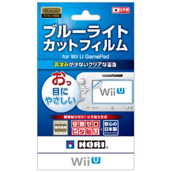 HORIホリブルーライトカットフィルムforWiiUGamePad【WiiU】