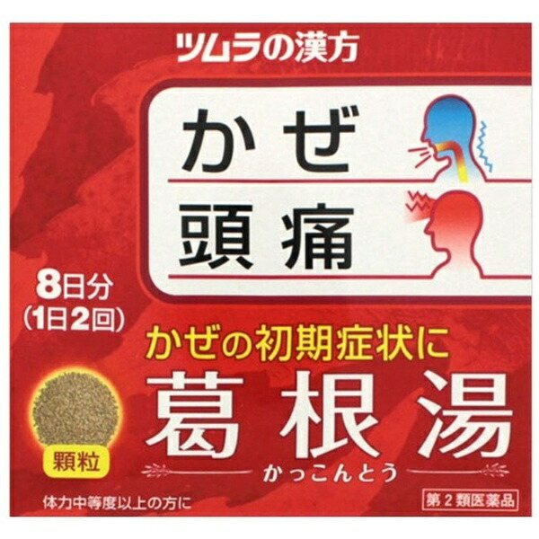 【第2類医薬品】ツムラ漢方葛根湯エキス顆粒A(16包)〔漢方薬〕【wtmedi】ツムラtsumura