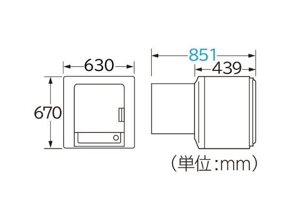 日立HITACHI衣類乾燥機ピュアホワイトDE-N40WX-W[乾燥容量4.0kg/電気式(50Hz/60Hz共用)][4キロDEN40WX]