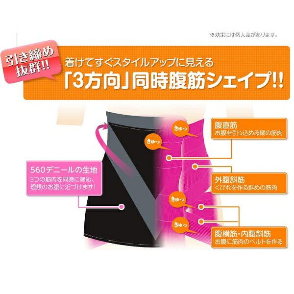 イッティITTYレディース加圧式インナーVアップシェイパー(ブラック/3Lサイズ:ウエスト85〜93cm)VU-BK3L