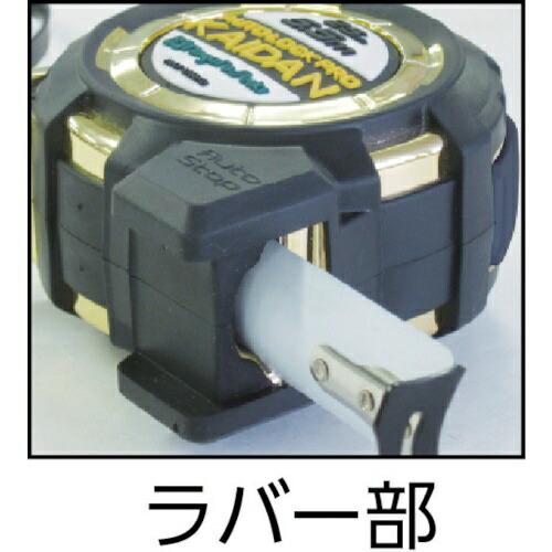 新潟精機快段目盛オートロックProKAIDAN25×5.5mALCP2555KD