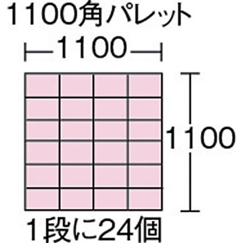 三菱樹脂MitsubishiPlasticsS型コンテナ灰S4