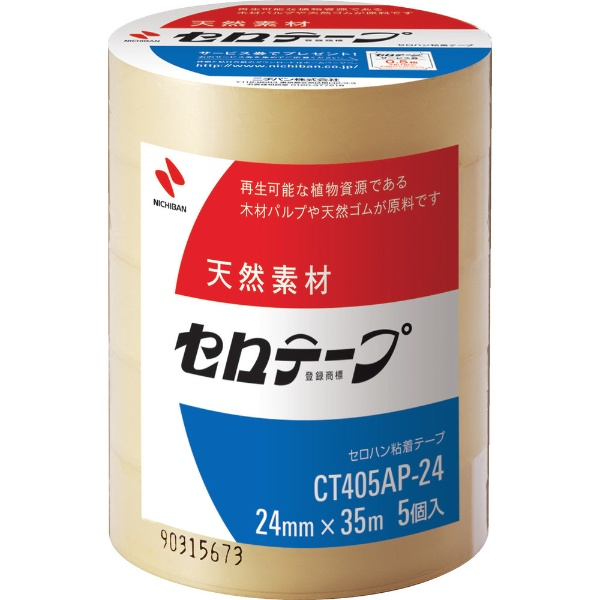 ニチバンNICHIBANセロテープ業務用CT405AP-24X35CT405AP24(1パック5巻)