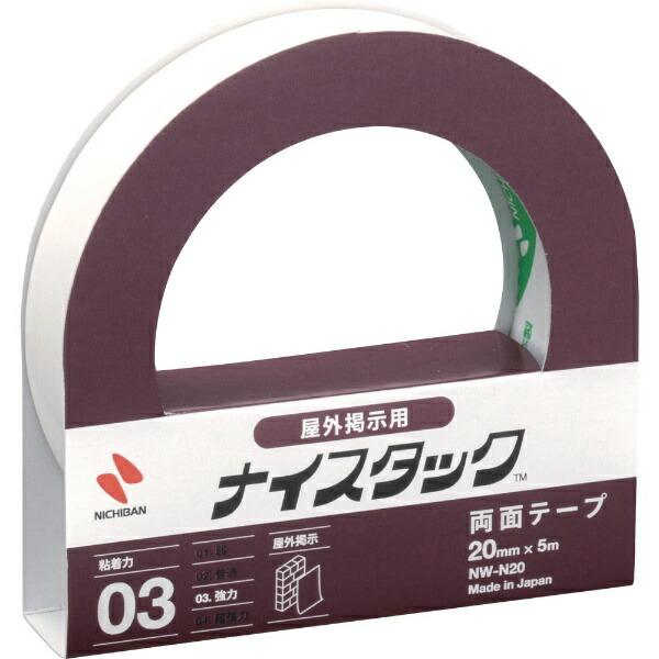 ニチバンNICHIBAN屋外用両面テープ30mmX5mNWN30