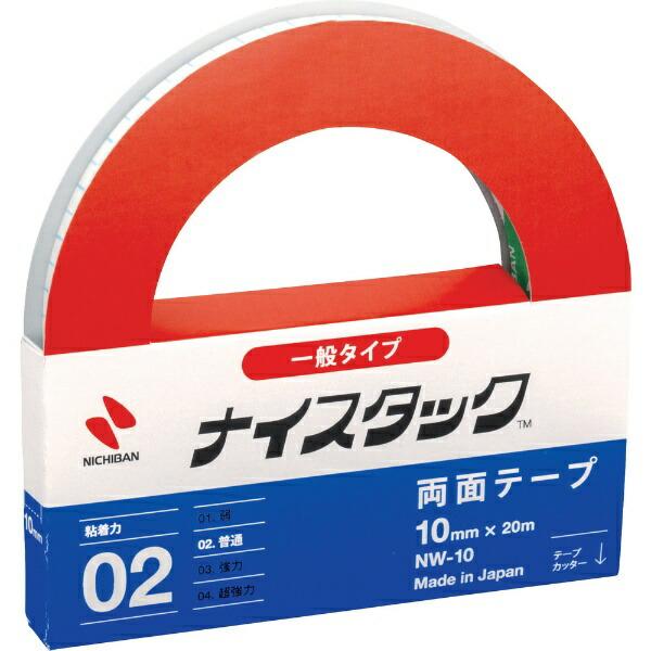 ニチバンNICHIBAN両面テープナイスタックNW-10×20NW10
