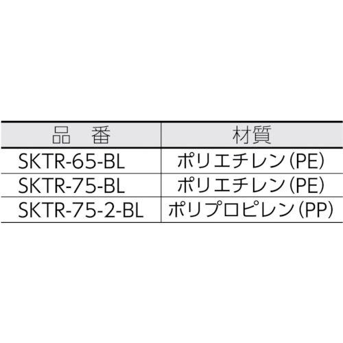 三甲サンコーサンコータル#75ー2(ロープ付)ブルーSKTR752BL