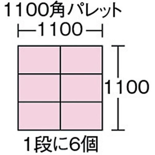 三甲サンコーサンボックス#20緑SK20GR