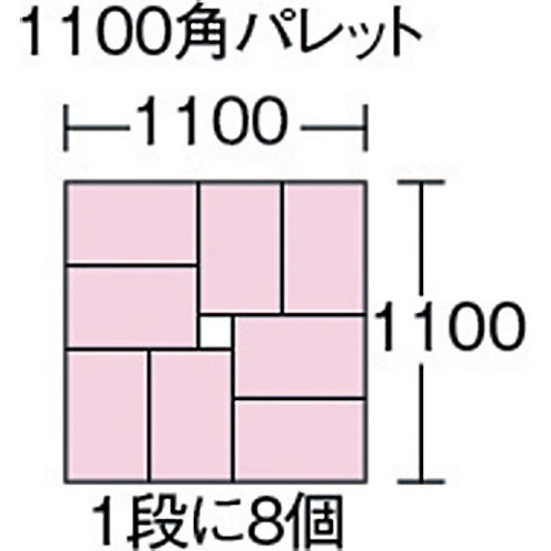 三甲サンコーサンボックス#5ー2緑SK52GR
