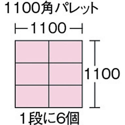 三甲サンコーサンボックス#36B青SK36BBL