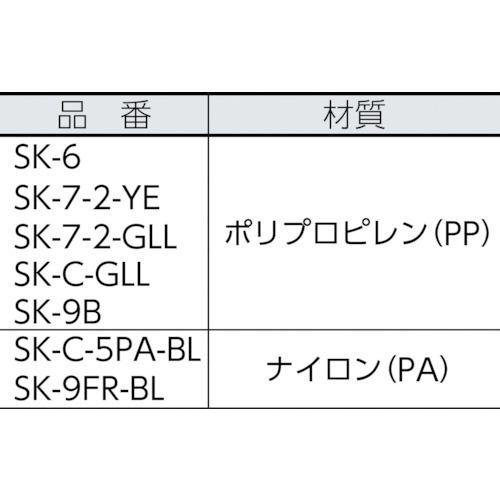 三甲サンコーサンボックス#6、#9兼用フタ明グレーSK6FGLL