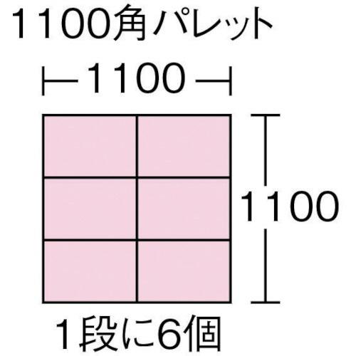 三甲サンコーオリコン#40A(2)青底面突起無SKO40A2BL