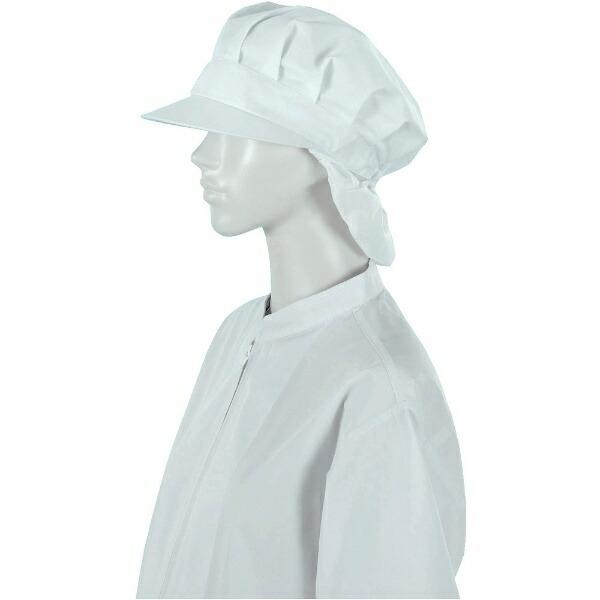 ジーベックXEBEC白衣八角帽25403白25403